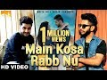 Download Main Kosa Rabb Nu (Full Song) | Shamshad | Gold Boy | Sad Romantic Song | White Hill Music MP3 song and Music Video