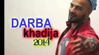 darba khadija-2014 قصة واقعية