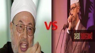 Yusuf Qardawi VS Zakir Naik