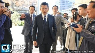 被告人・弓成亮太(本木雅弘)は、被告人・三木昭子(真木よう子)と密かに情...