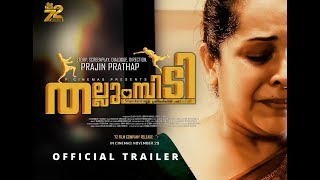 Thallumpidi Malayalam Movie Official Trailer Prajin Prathap