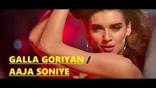 GALLA GORIYAN - AAJA SONIYE | Mika Singh & Kanika Kapoor | Baa Baaa Black Sheep | Lyrics | 2018