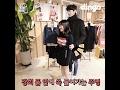 유나의 섹시 로맨틱 데이트 룩북 I 모델 유라엘의 LookBook 👚 - YouTube