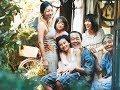 Un asunto de familia - Trailer subtitulado en español (HD)