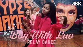 [RELAY DANCE] BTS (방탄소년단) - 작은 것들을 위한 시 (Boy With Luv) Dance Cover by ABK Crew