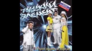 Download Русский Элемент - водкa Mp3 and Videos