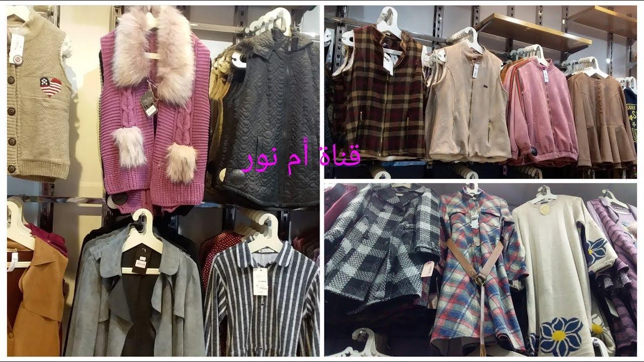 5ff1f3a51 أسعار البس الشتوى الجديد عام ٢٠١٩ / فى شارع الجلاء #قناة_أم_نور ...