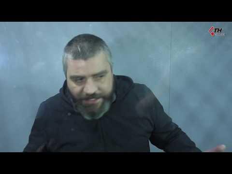 АТН Харьков: Приговор