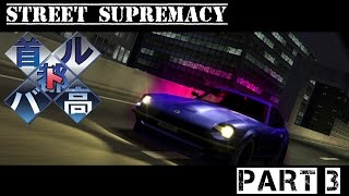 BECOMING THE LEADER | STREET SUPREMACY PART 3