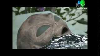 UFO Dead Alien Body In Hongkong - Incredible!