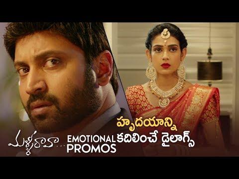 Malli Raava Movie Heart Touching Dialogues | Back 2 Back | Sumanth | Aakanksha | TFPC