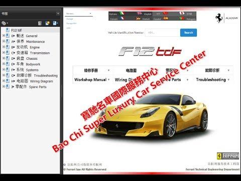 Ferrari 812 Superfast Workshop Manual .Repair Manual .Wiring ... on ferrari f355, ferrari 456 gt, ferrari california, ferrari daytona, ferrari testarossa, ferrari f12 berlinetta, ferrari sedan, ferrari 512 m, ferrari fxx, ferrari 750 monza, ferrari f50, ferrari f430, ferrari 456 gta, ferrari f40,