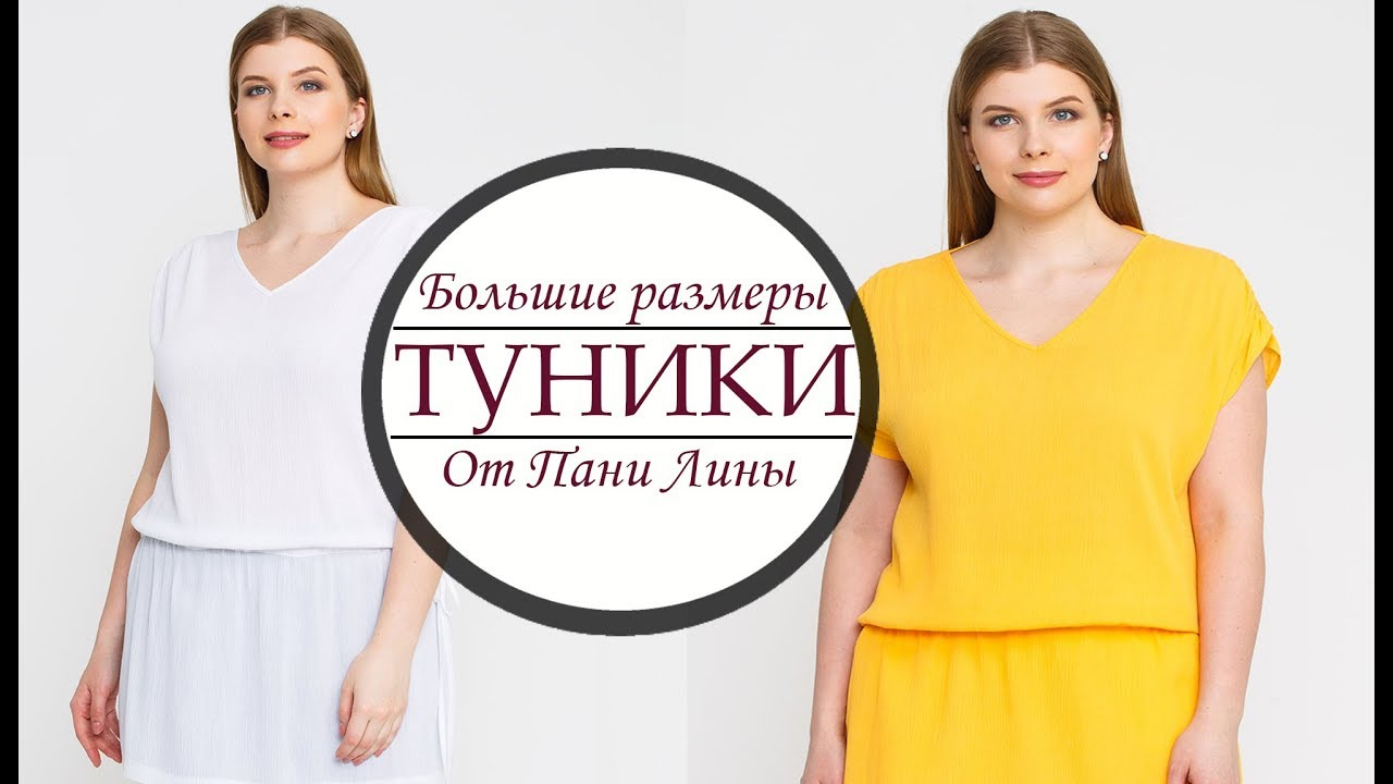 Купить туники в интернет магазине gepur. Низкие цены, быстрая доставка по европе и снг, высокое качество. Предоставляем гарантию!