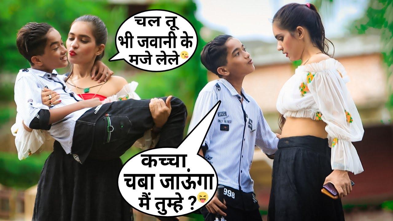 एक Kiss दे दो Prank On Cute Girl   तुम मेरी जान हो Prank   Itna Pyaar Kisine Nahi Kiya   BR Masti