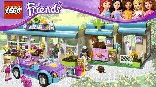 LEGO Подружки: Клиника для Животных (3188+3183) Кабриолет Стефани Friends на 15Toys.RU(, 2013-09-23T22:47:52.000Z)