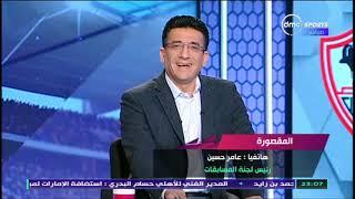 برنامج المقصورة | مع محمد السباعي - حلقة الخميس 9-2-2017 - لقاء خالد بيبو وعبد الحليم علي