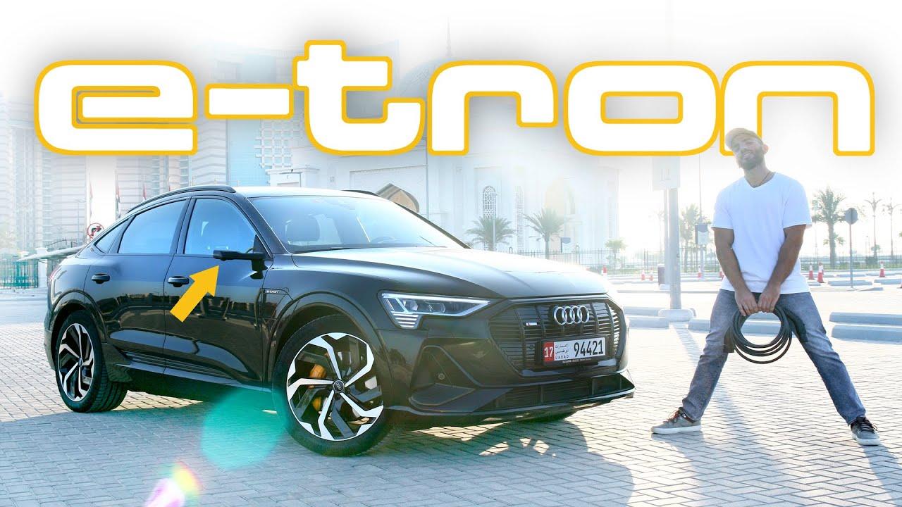 وداعا للمرآة الجانبية! اودي من المستقبل - AUDI E-Tron