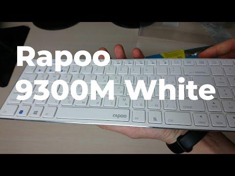 Комплект беспроводной Rapoo 9300M White
