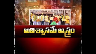 Parliament monsoon session | TDP seeks Opposition support to move no confidence motion against NDA