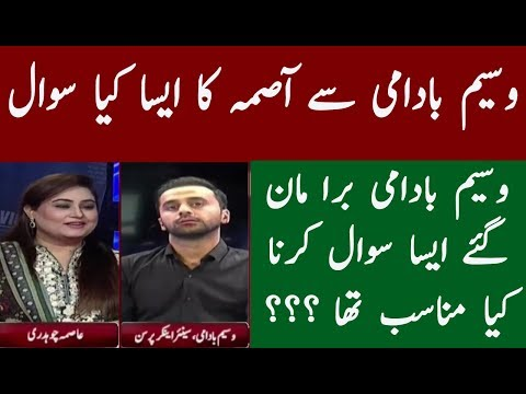 Uncomfortable Situation For Waseem Badami in Live Show   News Talk   Neo News