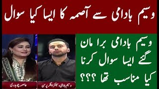 Uncomfortable Situation For Waseem Badami in Live Show | News Talk | Neo News