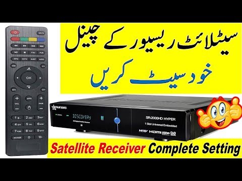 Satellite Receiver Complete Setting. Satellite Receiver Channel Complete Setting.