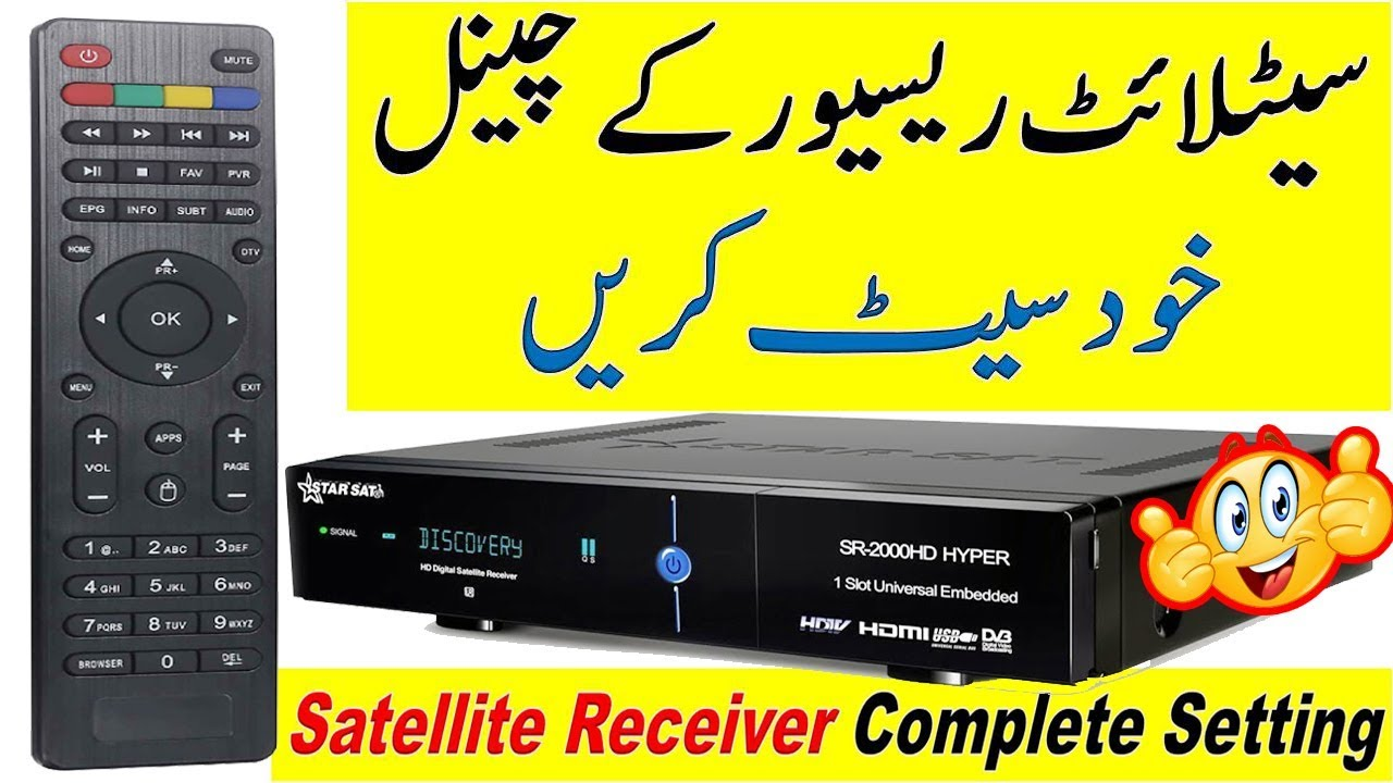 Download Satellite Receiver Complete Setting || Satellite Receiver Channel Complete Setting|| Satellite Tv ||