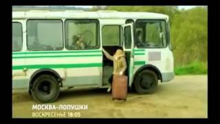 сериал Москва Лопушки(Açıklama., 2014-10-11T08:52:49.000Z)