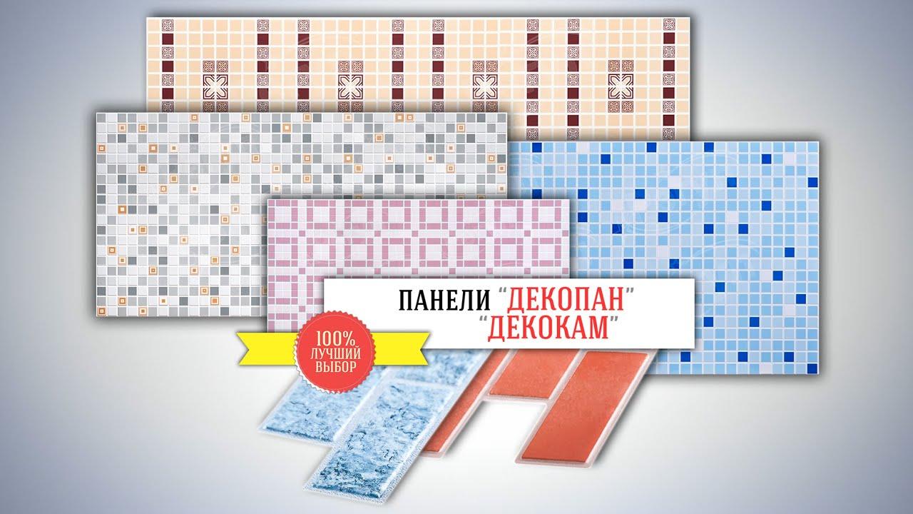 Крупнейший в северо-западном районе города челябинска строительный центр отделочных и строительных материалов. Более 100 000 наименований.
