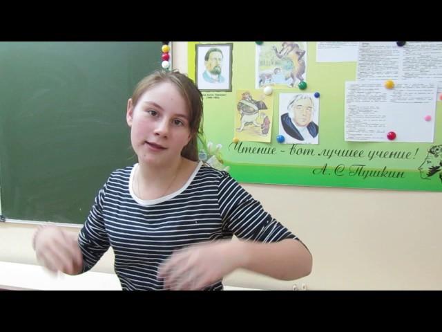 Изображение предпросмотра прочтения – СофьяПолякова читает произведение «Волк и Ягнёнок» И.А.Крылова