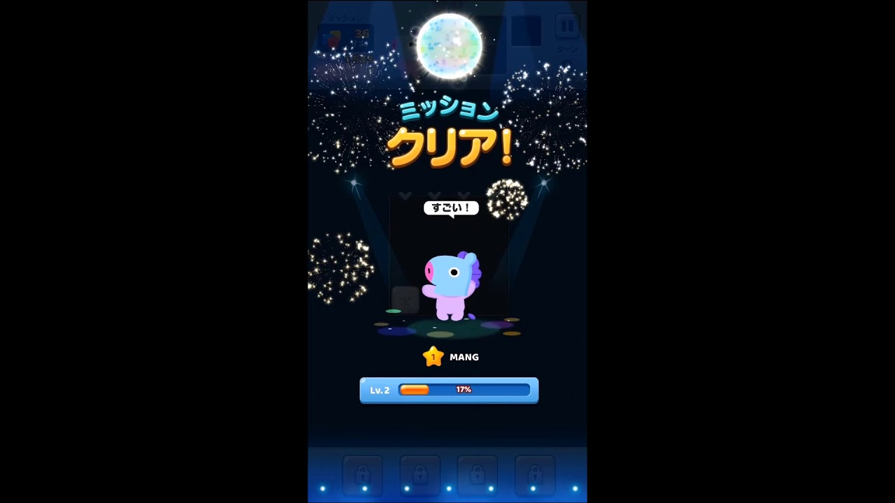 bt21 stage 1 3 star walkthrough youtube