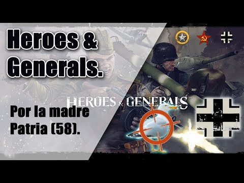 heroes and generals matchmaking