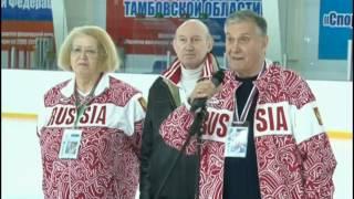 ОЛИМПИЙСКИЕ ЛЕГЕНДЫ В МОРШАНСКЕ