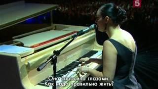 Елена Ваенга - С Рождеством (концерт)