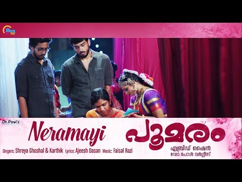 Poomaram | Neramayi Song Video| Shreya...