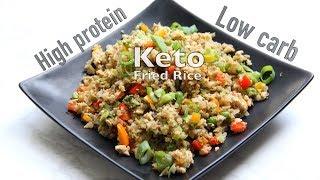 The Best vegan Keto Cauliflower Fried Rice with Tofu Video Recipe | Bhavna