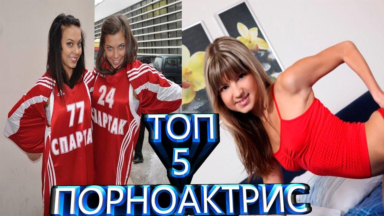 Топ 5 русских порнозвезд