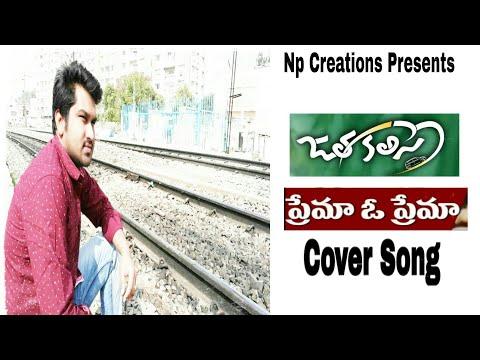 prema-o-prema-sad-song-from-jatha-kalise-movie-by-kommu-prashanth-kumar