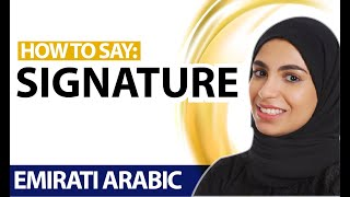 (39) One Minute in Emirati Arabic. How to say signature in Arabic?