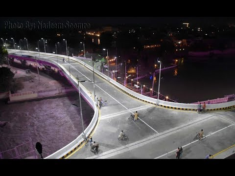 Larkana Shireen Ameer Begum Bhutto Flyover Bridge