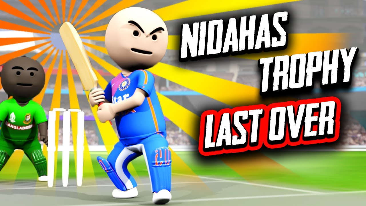 3D ANIM COMEDY - NIDAHAS TROPHY 2018 FINAL MATCH || LAST OVER || INDIA VS BANGLADESH