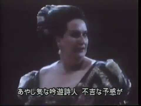 Verdi - Il Trovatore Con Montserrat Caballé, Spiess, Arkhipova; Giovaninetti 23.07.1972 Orange