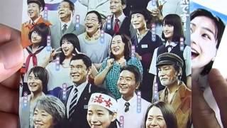 有村架純 あまちゃんが人気!☆能年玲奈 NHK あまちゃん ポストカード 人...