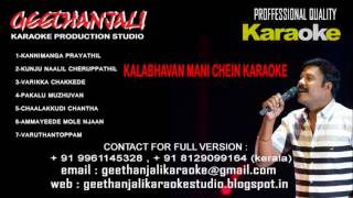 KALABHAVAN MANI CHEIN SONG KARAOKE GEETHANJALI KARAOKE STUDIO