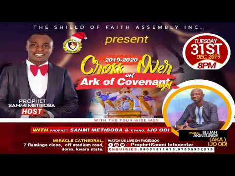 DECEMBER DELIVERANCE NIGHT WITH PROPHET SANMI METIBOBA