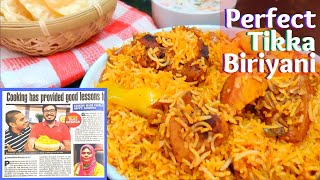 Perfect Tikka Biriyani | Weekend Special | Times of India | Salu Kitchen