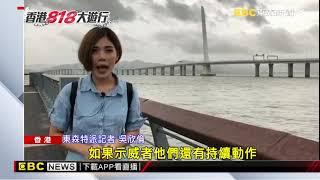 直擊深圳體育館 陸武警、裝甲車持續集結