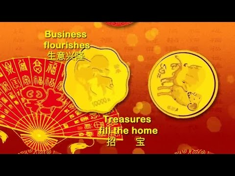 2015 chinese new year best wishes mobile version english youtube m4hsunfo