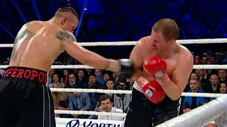 2015-04-18 Александр Усик - Андрей Князев (Usyk vs Knyazev) @ukraineatamanspro