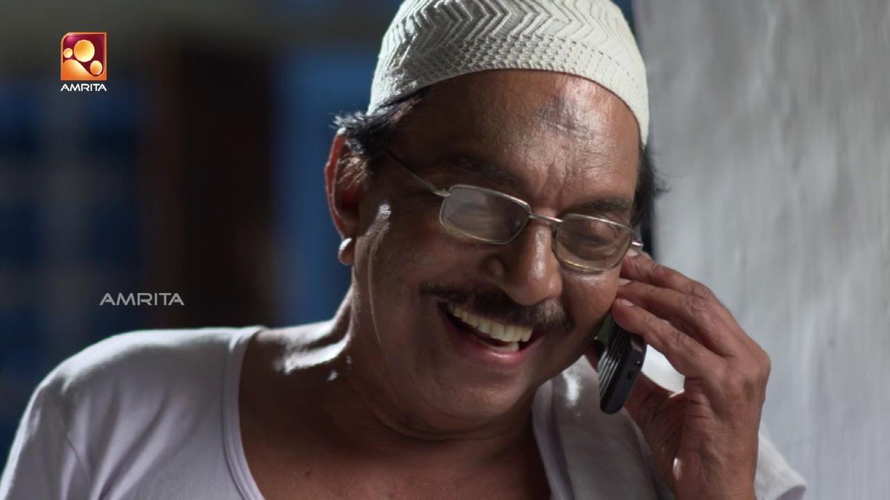 Decemberile Aakasham | Episode : #79 | Malayalam Serial | Amrita TV